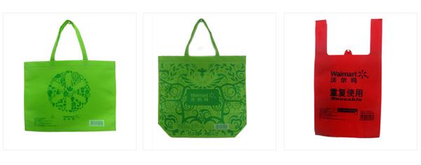 雄纬经典案例-沃尔玛环购物袋