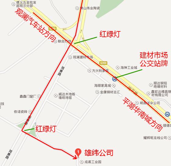 上海龙华街道地图