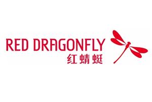 雄纬客户-红蜻蜓