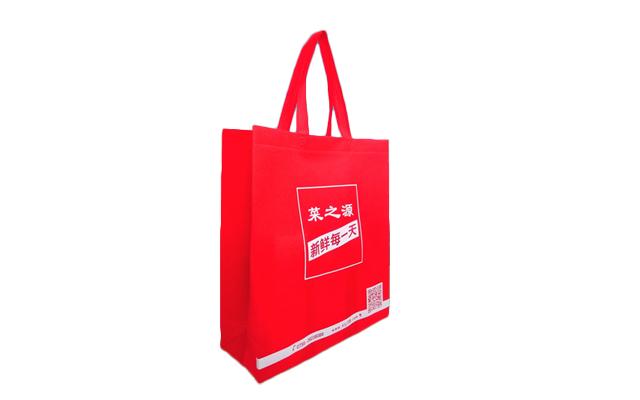 雄纬环保购物袋厂家最新动态