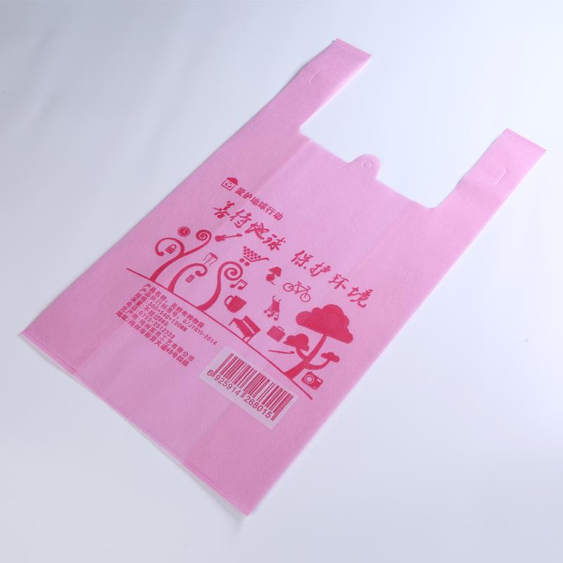 无纺布购物袋的3大优点