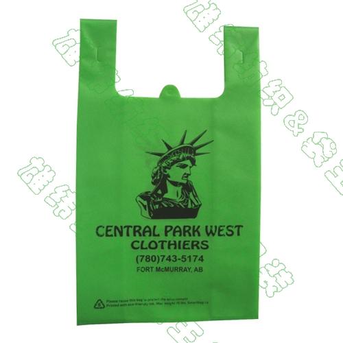 无纺布环保袋----BXD1
