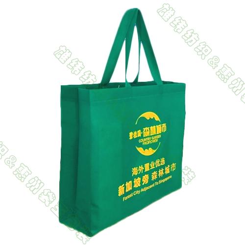 无纺布购物袋--碧桂园宣传袋
