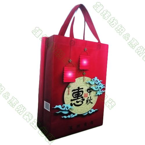 无纺布月饼包装袋,月饼礼品袋,中秋礼品包装袋