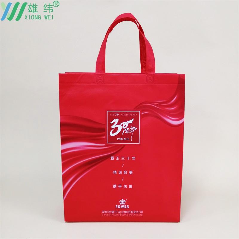 环保袋---无纺布覆膜袋