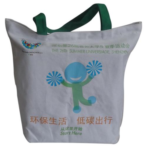 环保亚运手提袋