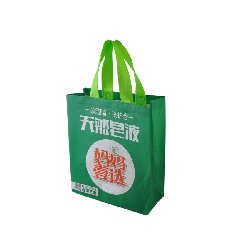环保广告覆膜袋