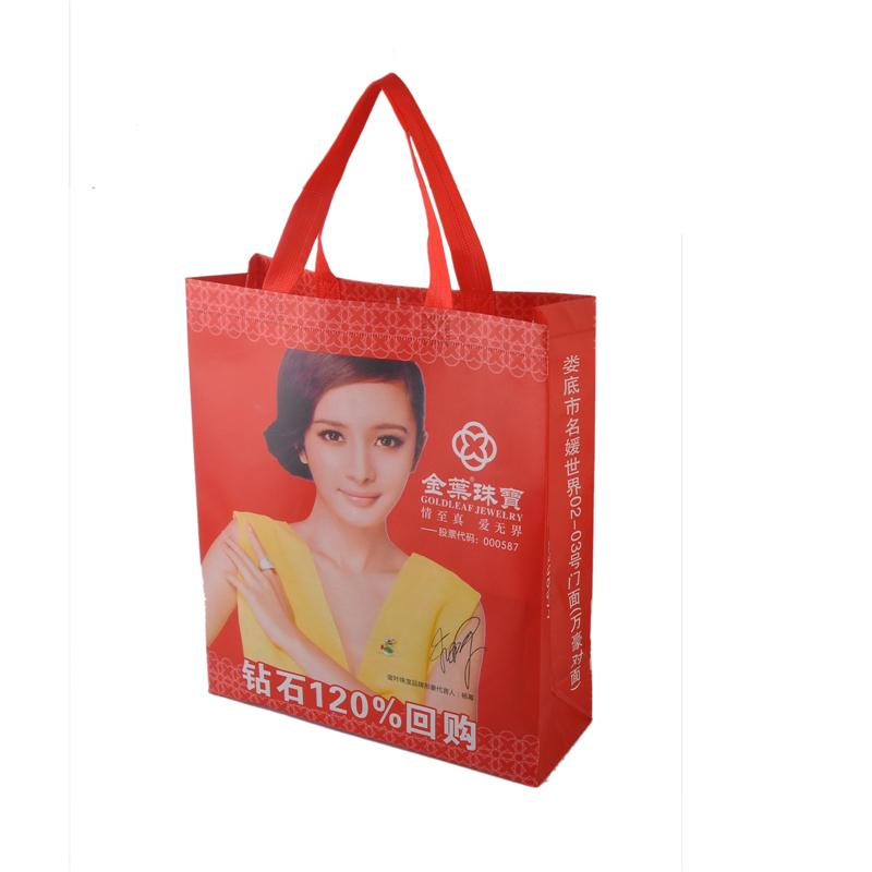 产品环保广告袋