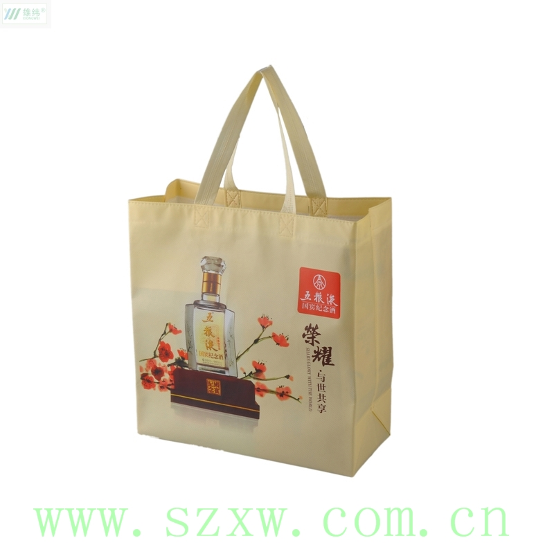 酒类包装覆膜袋
