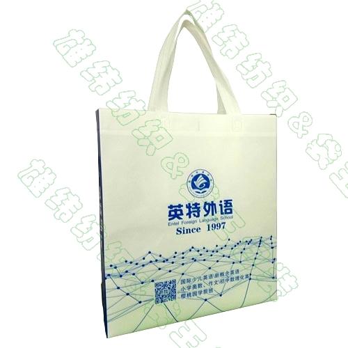 无纺布购物袋--英特外语