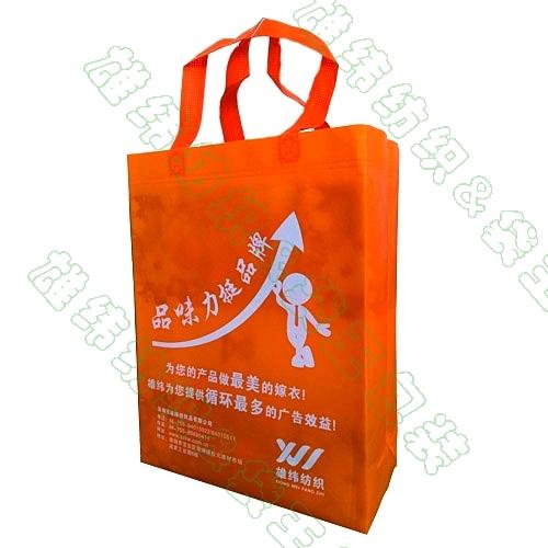 无纺布购物袋---FM5