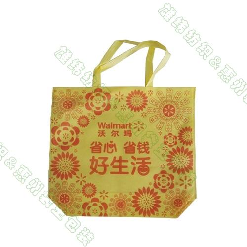 购物袋批发、商超购物袋、购物袋厂家