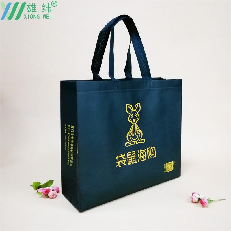 无纺布环保袋-----PT1